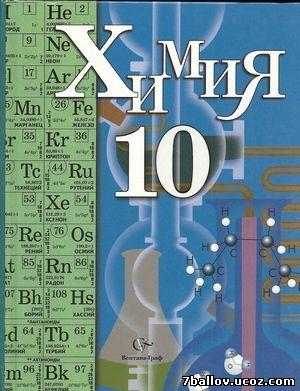 10-11 2005 информатике по угринович класс гдз скачать