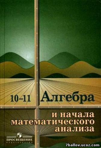 Гдз по Химии 10-11 Класс Новошинский Новошинская Профильный Уровень